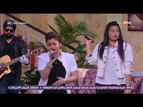 Arabish - El Naharda Seheet Men El Noom | ارابيش - النهارده صحيت من النوم