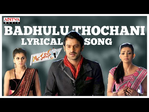 Badhulu Thochanai Full Song With Lyrics - Mr. Perfect Songs - Prabhas, Kajal Aggarwal, DSP