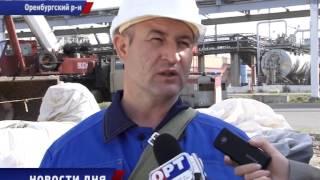 Ремонт на газоперерабатывающем заводе
