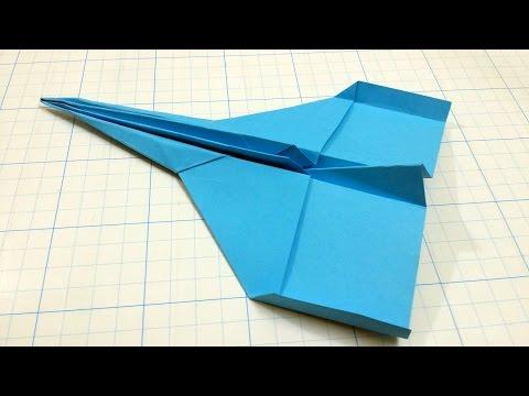 Как сделать простой бумажный самолетик, который летает далеко