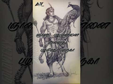 Alagendra Sollukku Muruga - T. M. Soundararajan Murugan Song Whatsapp Status Video🙏A.G.V EditZ 😌