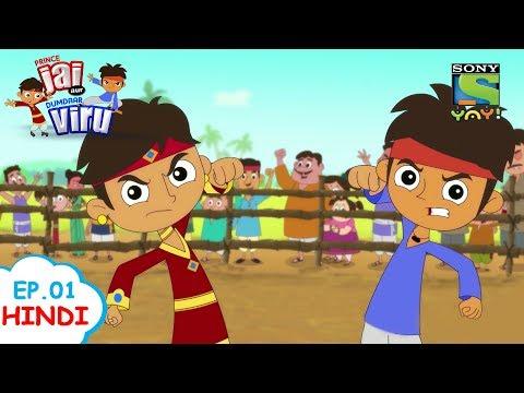 Prince Jai And Dumdaar Viru At The Dangal Competition - Ep. 1 - प्रिन्स जय और दमदार वीरू (HINDI)