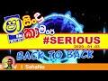 Serious Shaa Fm Sindu Kamare New Nonstop Back 2 Back