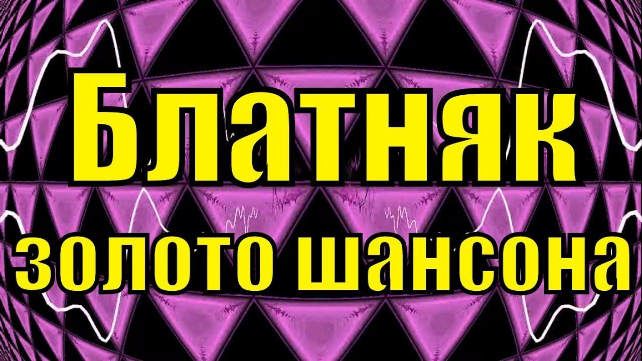 Фото марини журавльової — photo 3