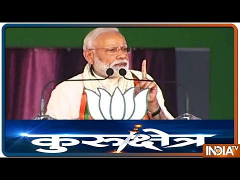 Kurukshetra   April 1, 2019   NDA Likely To Get 46 Seats, Mahagathbandhan 30 Seats In Uttar Pradesh