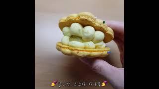 달달 쫀득한 뚱카롱 조개롱 마카롱 Macaron(오레오…