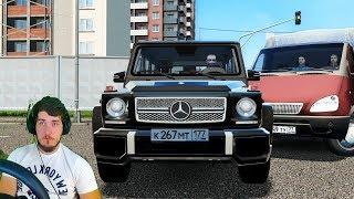 ТАКСУЕМ НА ГЕЛИКЕ - ПАССАЖИРЫ В ШОКЕ - CITY CAR DRIVING + РУЛЬ