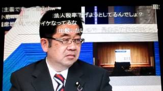 衆議院議員総選挙2014 選挙特番ダイジェスト 出演者 ビートたけし 八木...