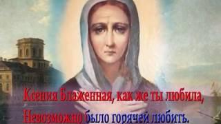 Православные песни для всех (текст)