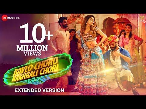 Bavlo Choro Nakhrali Chori - Extended Version   Leena Jumani   Swaroop Khan   Ravi Gopilal Tak