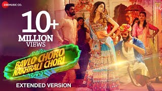 Bavlo Choro Nakhrali Chori - Extended Version | Leena Jumani | Swaroop Khan | Ravi Gopilal Tak