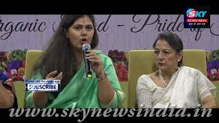 Pankaja Munde At Women Of India Organic Festival = Sky News India