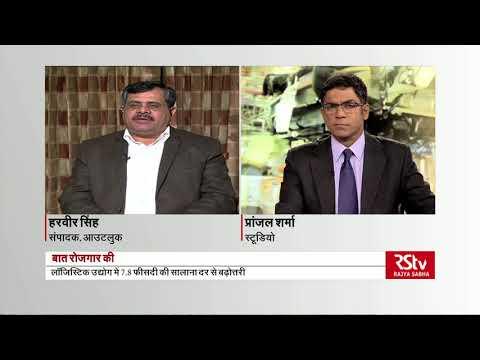 RSTV Budget Expectation - Jobs