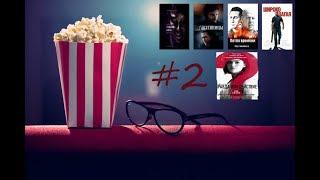 КИНО НА ВЕЧЕР 5 лучших фильмов #2
