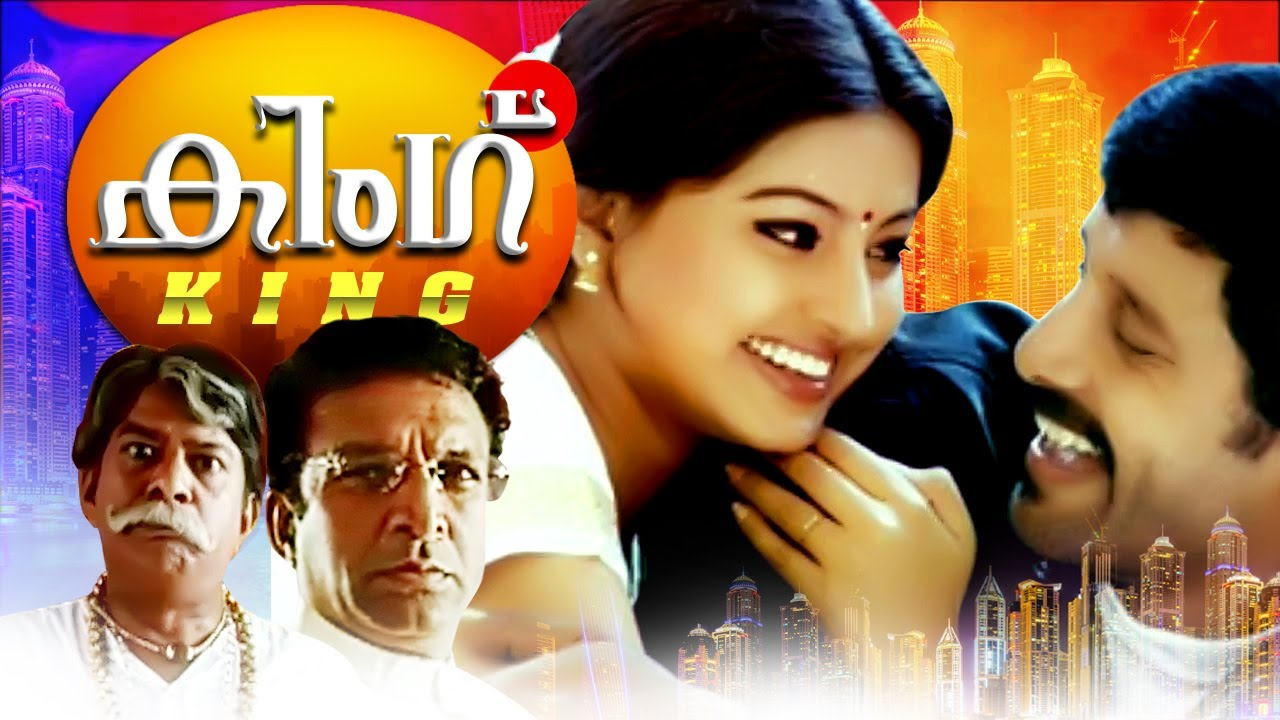 Download King Malayalam Full Movie | Vikram | Sneha | Vadivelu | Nassar | Dubbed Malayalam Full Movie
