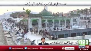 973rd URS Of Data Ganj Baksh Starts In Lahore | Neo News