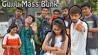 Baixar Gujju Mass Bunk | Girls Personal Problem | Yo Yo Jv |