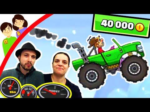 ПРоХоДиМеЦ и БолтушкА Открыли Новый ДЖИП! #402 - Игра для Детей
