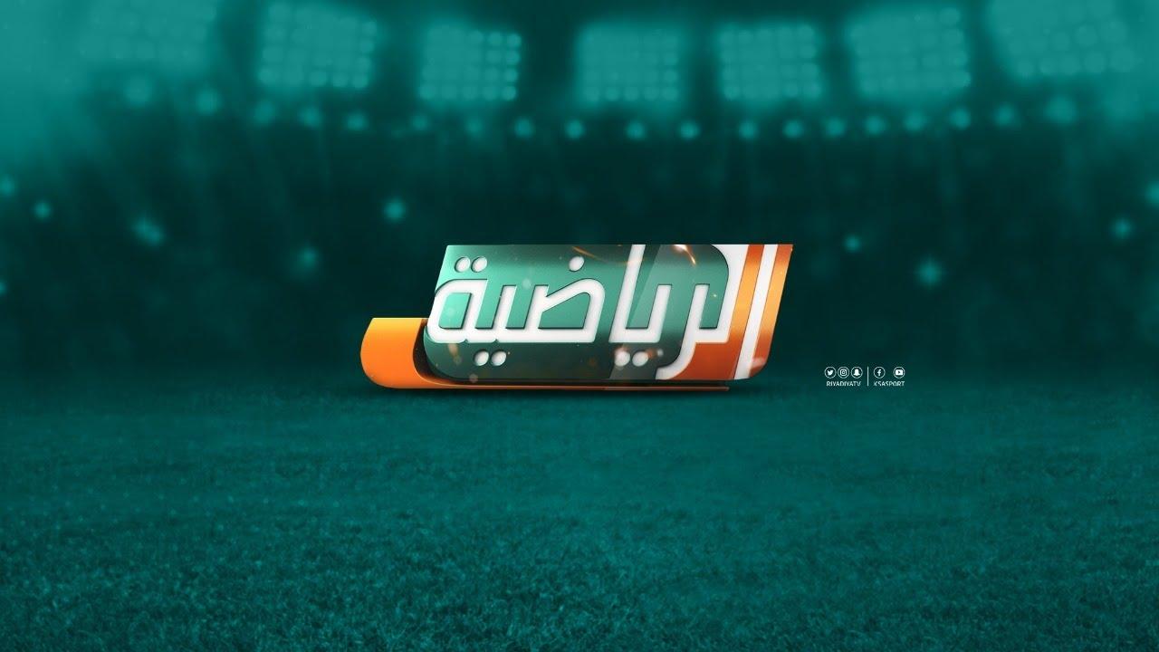 بث مباشر مشاهدة مباراة 10