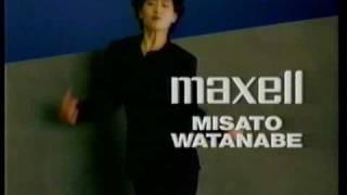 """""""虹をみたかい"""" by 渡辺美里 (Misato Watanabe). 「ダエンナマイト」"""