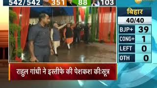 PM Modi arrives at BJP Headquarters, New Delhi