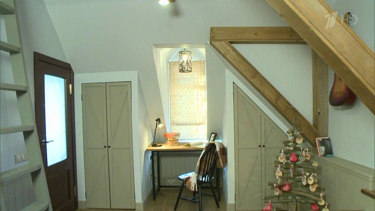 Комната для серьезной девочки. Фазенда | дизайн чердака комната девушки