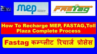 Recharge MEP Toll Plaza Compleet Process E Recharge   Toll Plaza Monthly Pass Online   Fastag