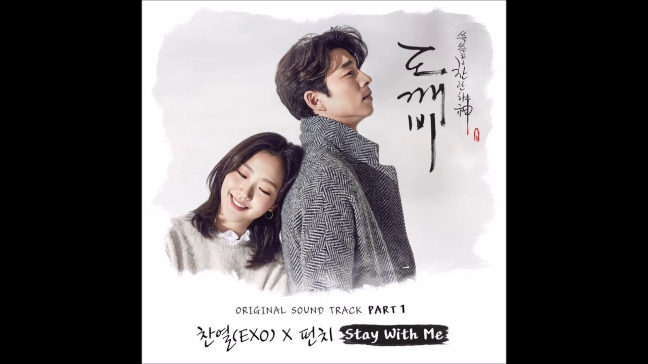CHANYEOL and PUNCH (찬열, 펀치) - Stay With Me (Audio)