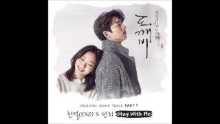 Gambar cover CHANYEOL and PUNCH (찬열, 펀치) - Stay With Me (Audio)