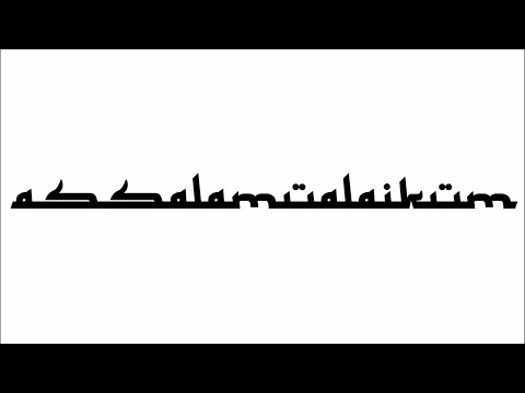 Faizal Tahir - Assalamualaikum Akustik   Lirik Papan Puteh