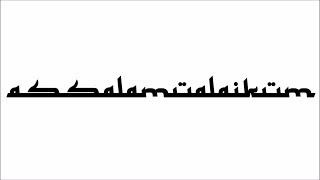 Faizal Tahir - Assalamualaikum Akustik | Lirik Papan Puteh