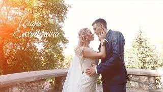 Игорь & Екатерина свадьба в Пятигорске