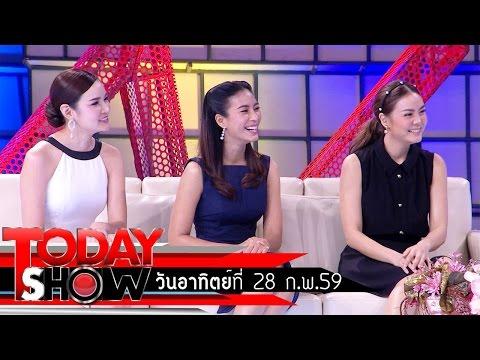 TODAY SHOW  28 ก.พ. 59 (1/3) Talk Show นักแสดงจากกำไลมาศ