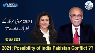 Sethi Sey Sawal | 2021: Possibility of India Pakistan Conflict ? | 3 Jan 2021 | Najam Sethi Official