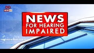News for the Hearing Impaired   Leadership crisis deepens in C…