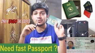 How to get fast Passport  without any Problem  A to Z