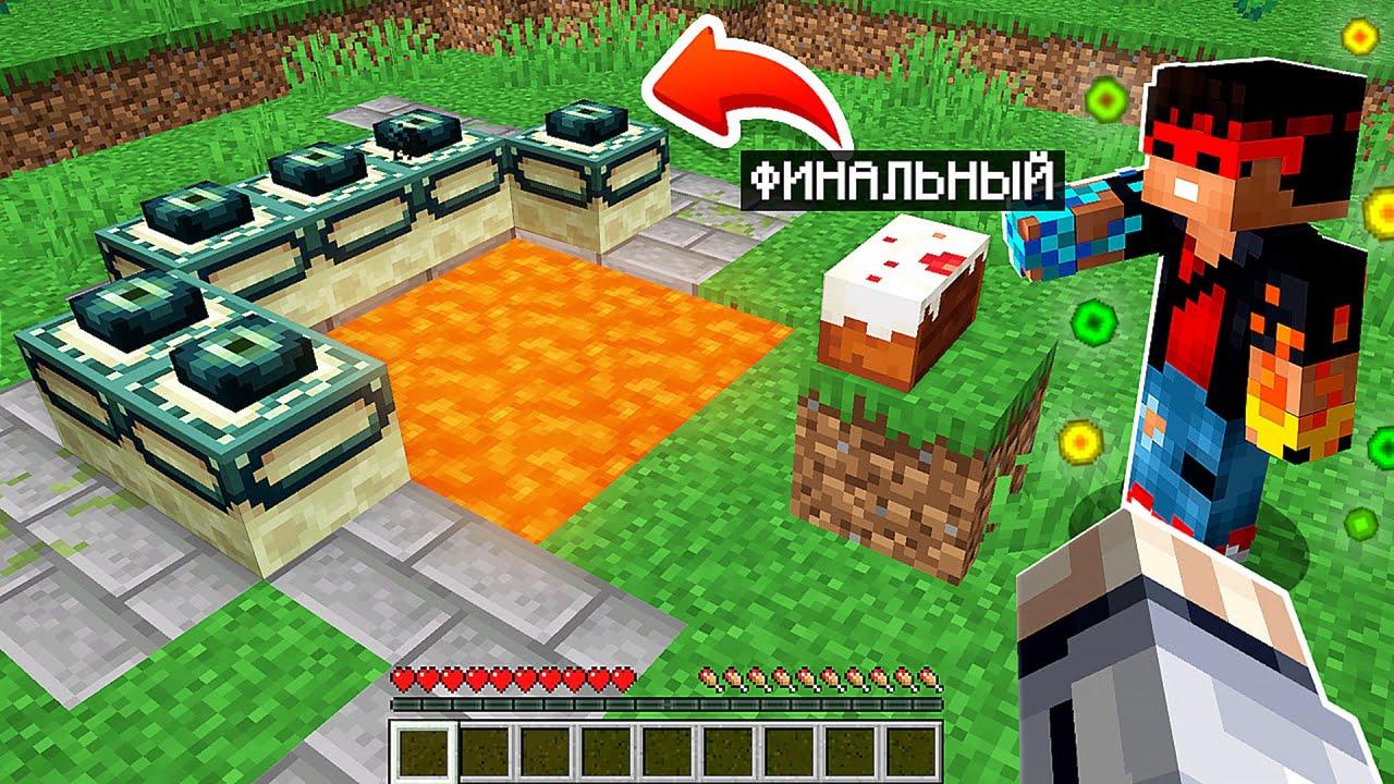 😱 Майнкрафт, но ДОРОГАЯ ЕДА Спавнит Рядом СУПЕР ПОСТРОЙКИ + FlackJK