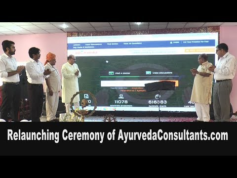 Relaunching Ceremony of AyurvedaConsultants.com (Both IOS & Android Version)