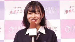 現役女子高生モデル・莉子から2019年新年あけおめメッセージ!「友達と一緒にスポッチャに行ってみたいです」