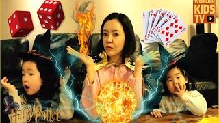 놀라운 마술의 비밀을 밝혀라-마술사 엄마와 함께 마법의 비밀을 풀어가는 재이와 지수 탐정. Mystery of Magic. 이상한 마술