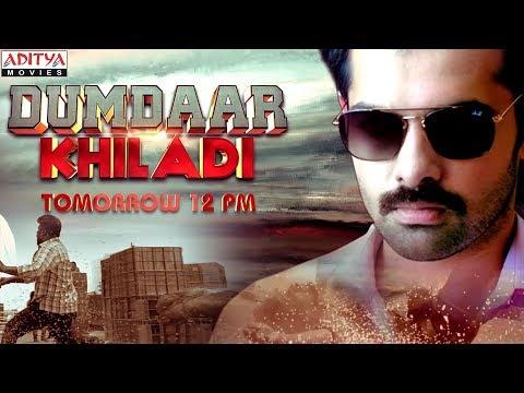 Dumdaar Khiladi Full Movie Coming On Tomorrow | Ram Pothineni | Anupama Parameswaran