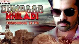 Dumdaar Khiladi Full Movie Coming On Tomorrow | Ram Pothineni | Anupama Parameswaran