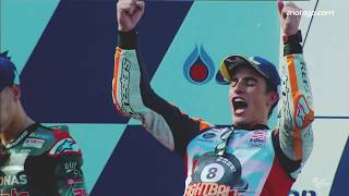 In The End -Marc Marquez CMV