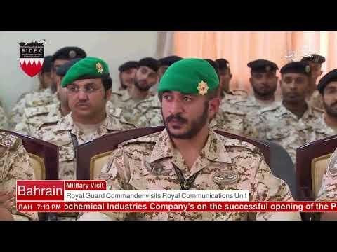 البحرين : Bahrain English News Bulletins 10-10-2017