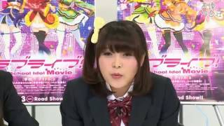 ニコ生ラブライブ!アワー のぞほの☆バラエティボックス【新田恵海,楠田...