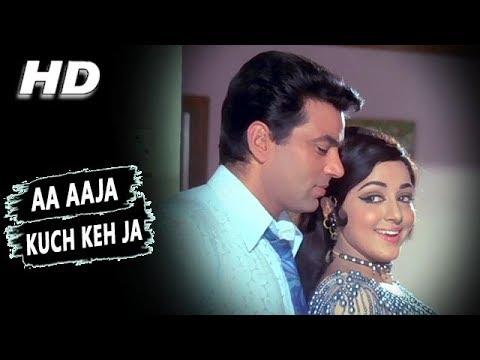 Aa Aaja Kuch Keh Ja | Lata Mangeshkar | Raja Jani 1972 Songs | Dharmendra, Hema Malini