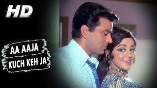 Download Aa Aaja Kuch Keh Ja | Lata Mangeshkar | Raja Jani 1972 Songs | Dharmendra, Hema Malini MP3 song and Music Video