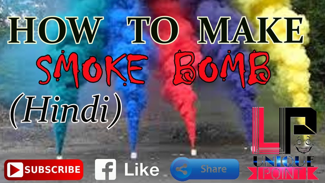 How to make a powerful bomb at home