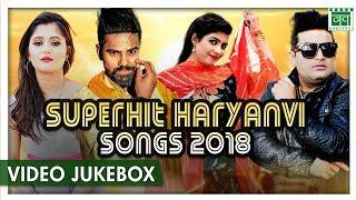 Superhit Haryanvi Songs 2018 Anjali Raghav, Raju Punjabi, Sonika Singh, Raj Mawer | DJ Songs