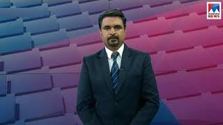 പത്തു മണി വാർത്ത | 10 A M News | News Anchor - Ayyappadas | November 04, 2018
